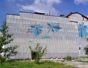 Вентилируемый утепленный фасад «Урал-1»
