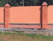 Заборы из хризотилцементного листа